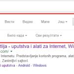 KakopretraživatiInternet?