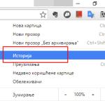 Pregledanje sajtova bez ostavljanja tragova na računaru ili telefonu