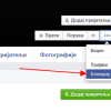 blokiraj nekoga na fejsbuku