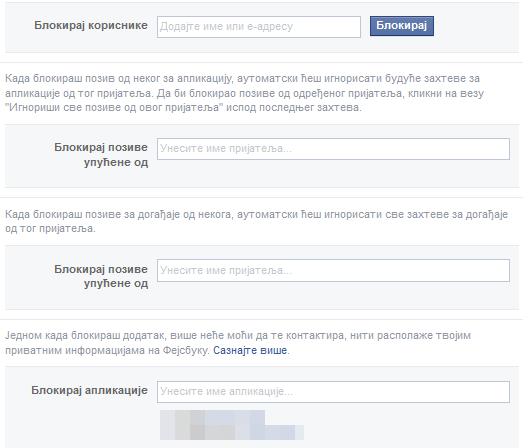koga blokirati na fejsbuku