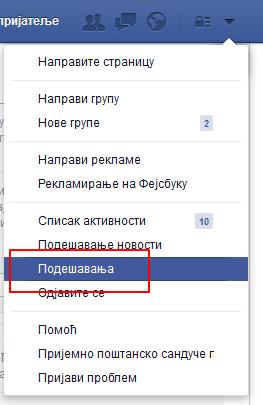 podesavanja fejsbuk