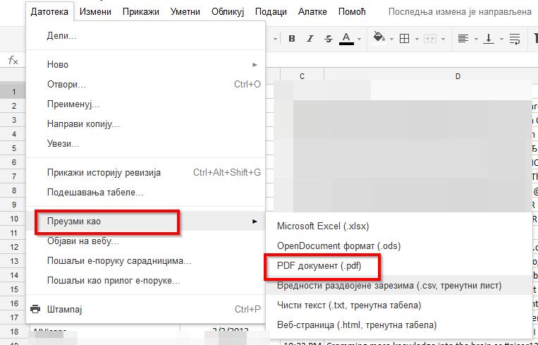 preuzmi kao pdf gugl disk