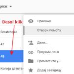 Kako da prebacite skenirani PDF ili sliku u tekst?