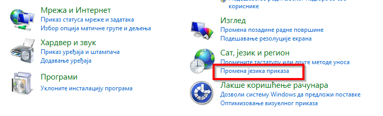 podesavanja za promenu jezika u windows 7
