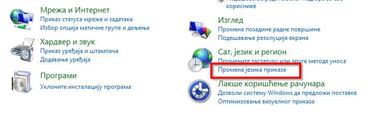 podesavanja za promenu jezika u windows 7