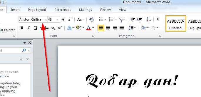 cirlicni font primer kako izgleda