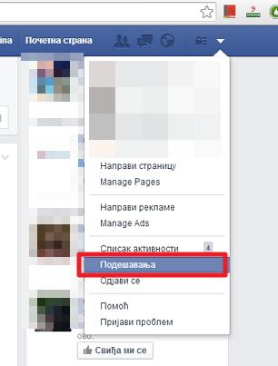 podesavanja fejsbuk naloga