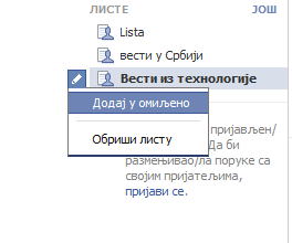 omiljene liste facebook