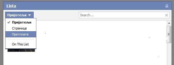 uredjivanje liste facebook