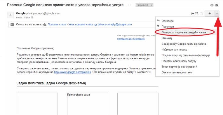 Uputstvo za filtriranje Gmail poruka