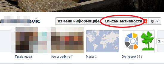 Kako da vidite sve svoje lajkove na Fejsbuku?