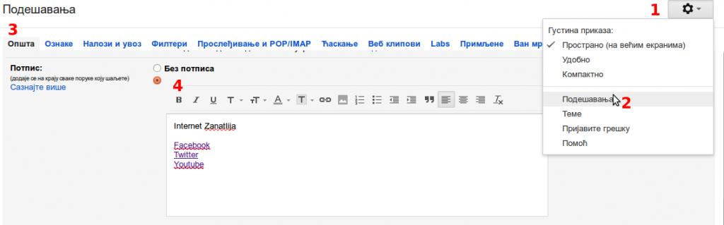 Email potpis se automatski dodaje na dno svakog poslatog mejla. Predstavlja element opšte kulture slanja mejlova.