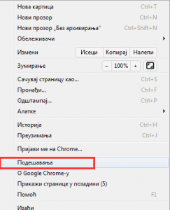 Uputstvo za prikazivanje brauzera na bilo kom drugom jeziku.
