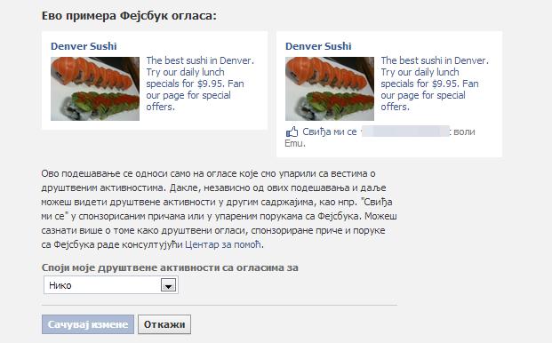 drustveni oglas fejsbuk