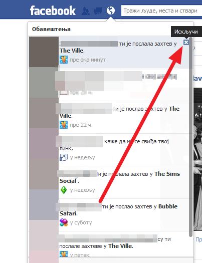 Blokirajte zahteve za igrice na Fejsbuku