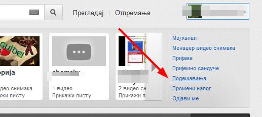Kako isključiti napomene iz jednog ili svih video zapisa koje gledamo na Youtube-u.