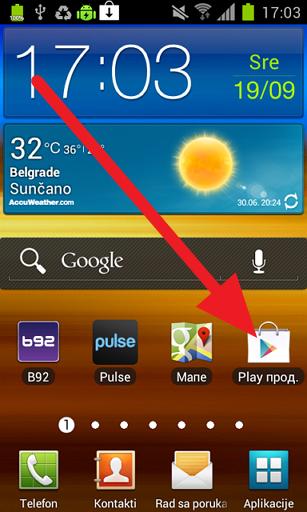 Onemogućite nove  Android aplikacije da postavljaju prečice na početnom ekranu?