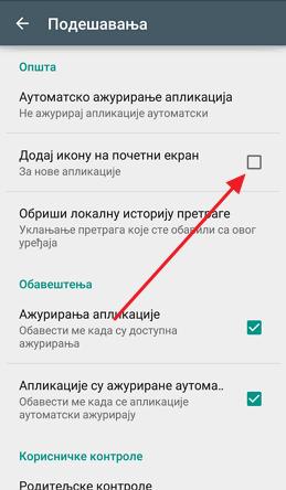 dodaj ikonicu na pocetni ekran android