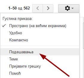 Kako promeniti ime pošiljaoca u gmail-u?