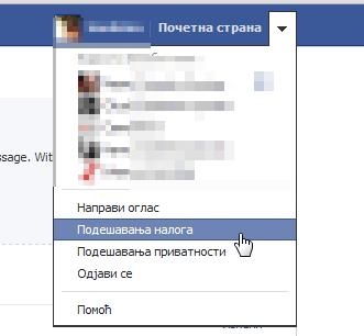 Proverite koje Fejsbuk aplikacije imaju pristup vašem nalogu