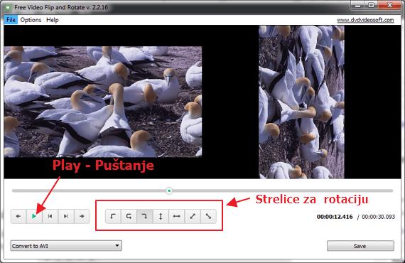 rotacija video snimaka