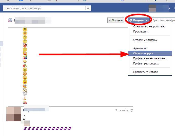 Kako obrisati poruku sa Fejsbuka?