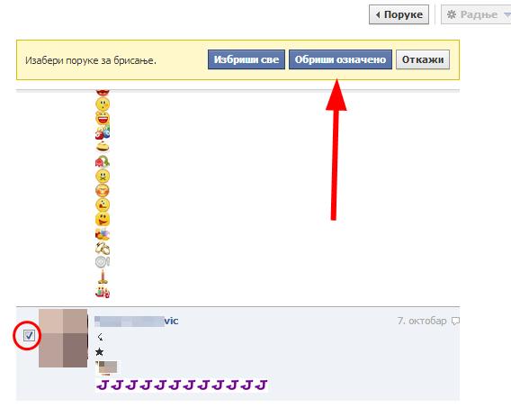 obrisi oznacene poruke3 Kako obrisati poruku sa Fejsbuka?