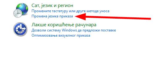 jezik prikaza srpski
