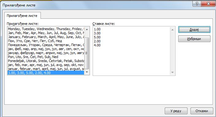 custom lista excel