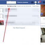 Da li ste znali za skriveno sanduče za poruke na Fejsbuku?