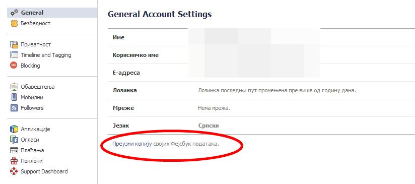 fejsbuk kopija podataka