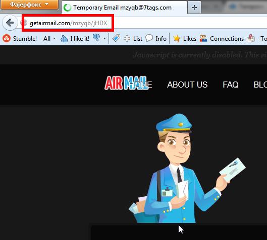 airmail privremena adresa