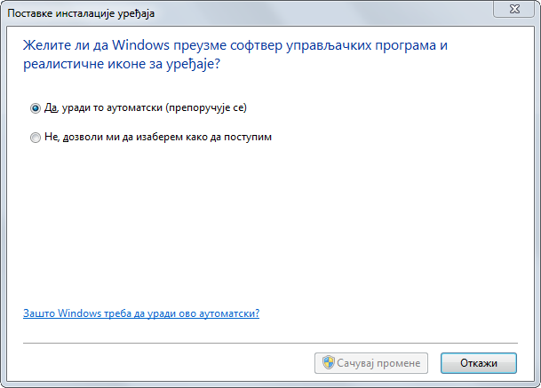 windows drajveri automatski