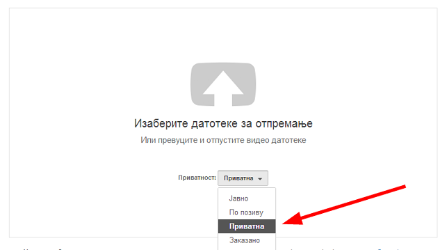 youtube privatni video