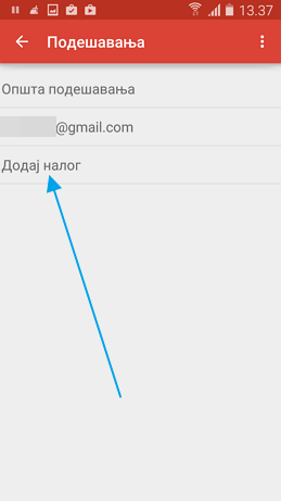 dodaj nalog u gmailu