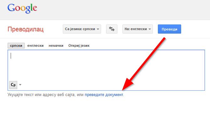 Kako prevesti dokument pomoću Gugl prevodioca?