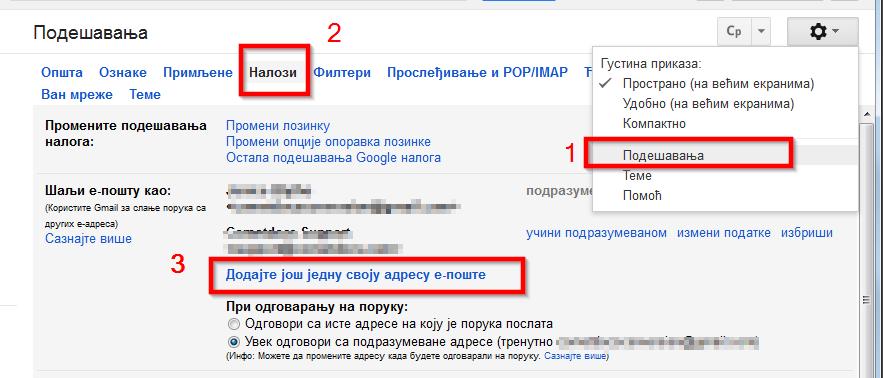 Koristite gmail za slanje mejlova sa bilo koje druge elektronske pošte