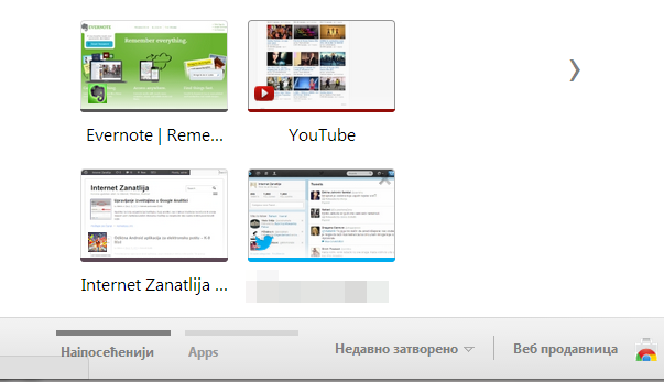 google chrome pocetna strana