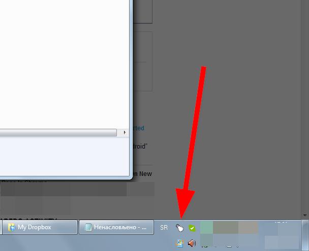 Dva programa koja osvetljavaju samo trenutno aktivni ekran
