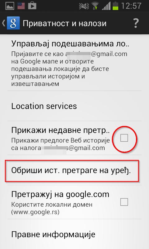 privatnost pretrage android