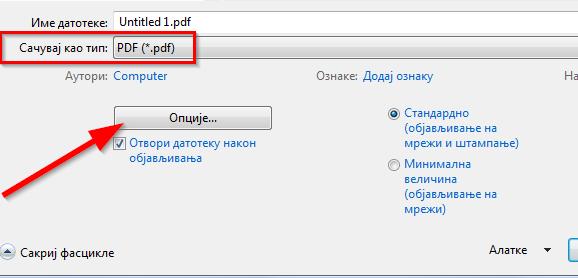 sacuvaj prezentaciju kao pdf format