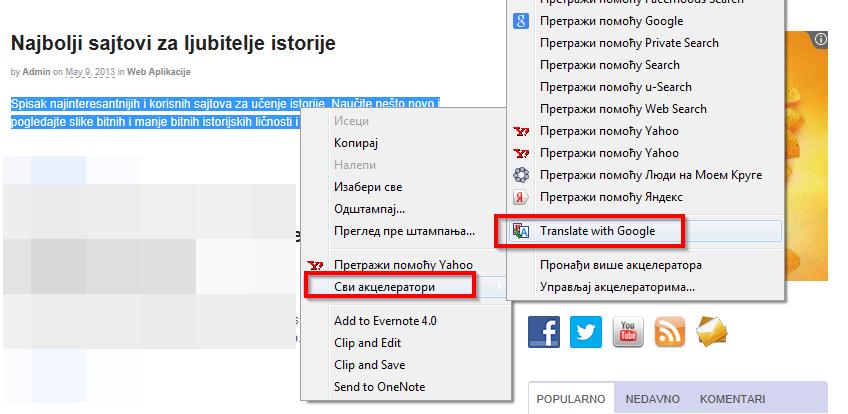 12 Kako dodati Gugl prevodilac  u svoj  brauzer?