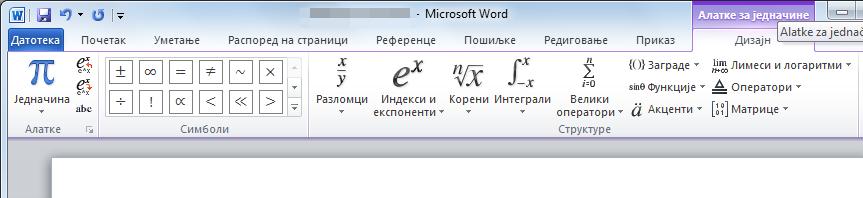 alatke za jednacine
