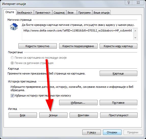 jezici internet explorer Kako dodati Gugl prevodilac  u svoj  brauzer?