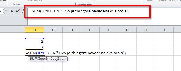 Kako dodati komentar u Excel ćelije i formule?