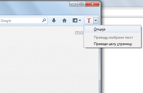 nacin prevodjenja mozila Kako dodati Gugl prevodilac  u svoj  brauzer?