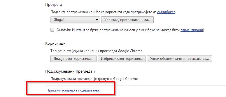 napredna podesavanja chrome Kako dodati Gugl prevodilac  u svoj  brauzer?