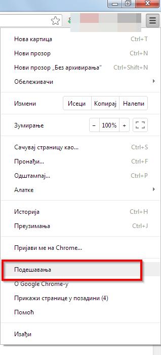 podesavanja chrome Kako dodati Gugl prevodilac  u svoj  brauzer?