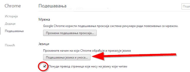 podesavanja jezika chrome Kako dodati Gugl prevodilac  u svoj  brauzer?