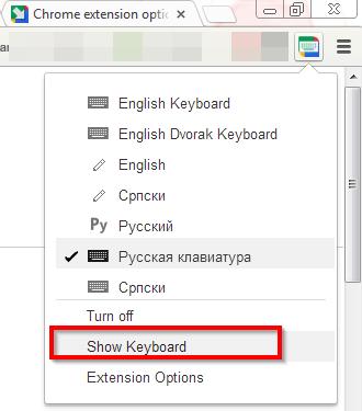 prikazi tastaturu